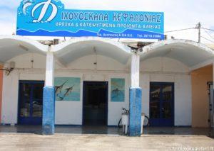 Mercato del pesce a Argostoli
