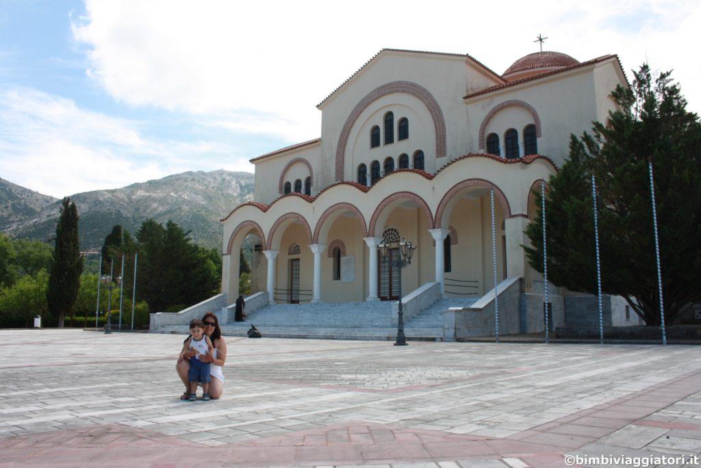 Monastero di Agios Gerasimos