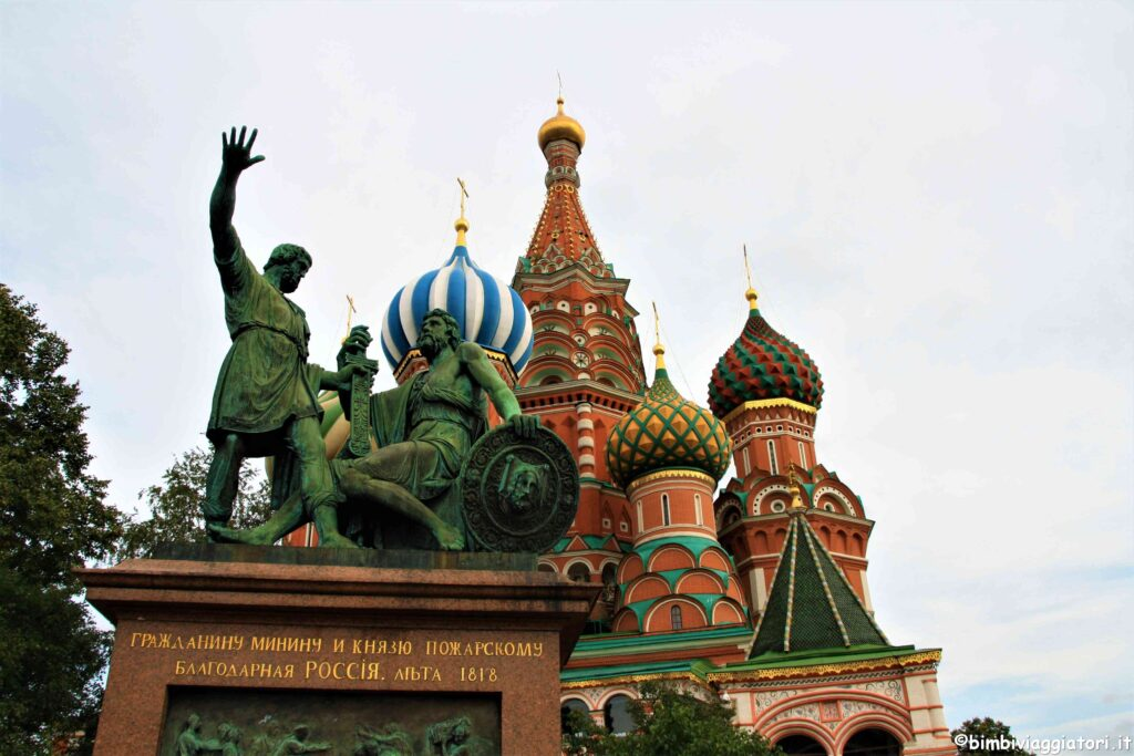 Russia Piazza Rossa